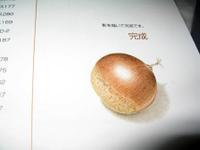 20061030_004_1