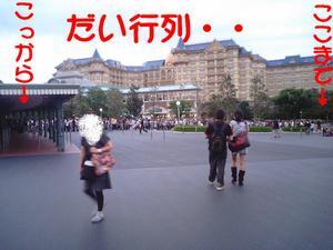 20090922_004jpg